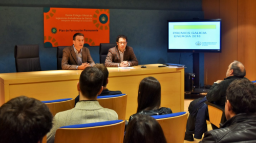 Presentación Premios Galicia de Energía. 19/12/2019