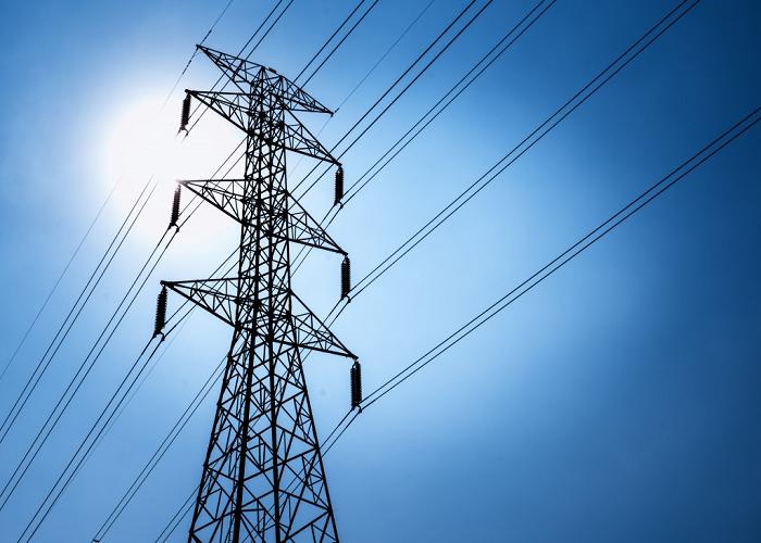 Curso Online líneas eléctricas de media tensión. Relés de protección y calidad de honda. 03/09/2020