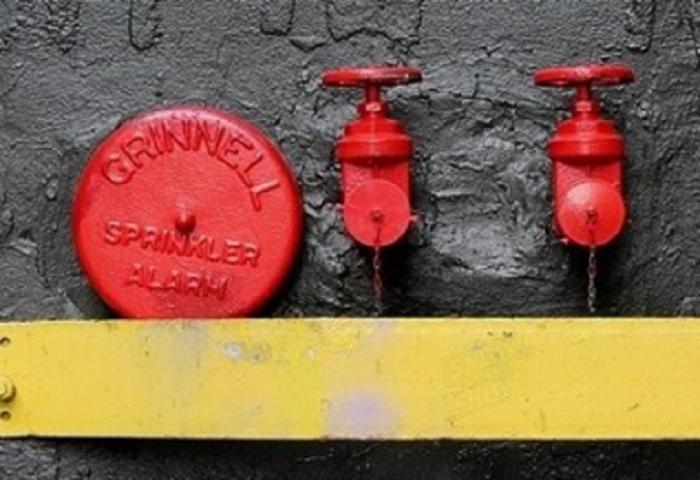 Curso online instalaciones de protección contraincendios en edificios industriales. 12/01/2021
