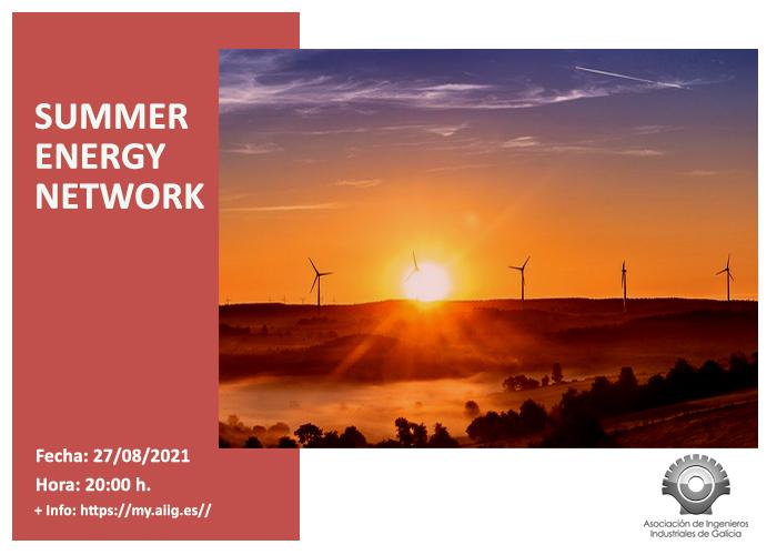 La AIIG organiza la IV Edición de la Summer Energy Network