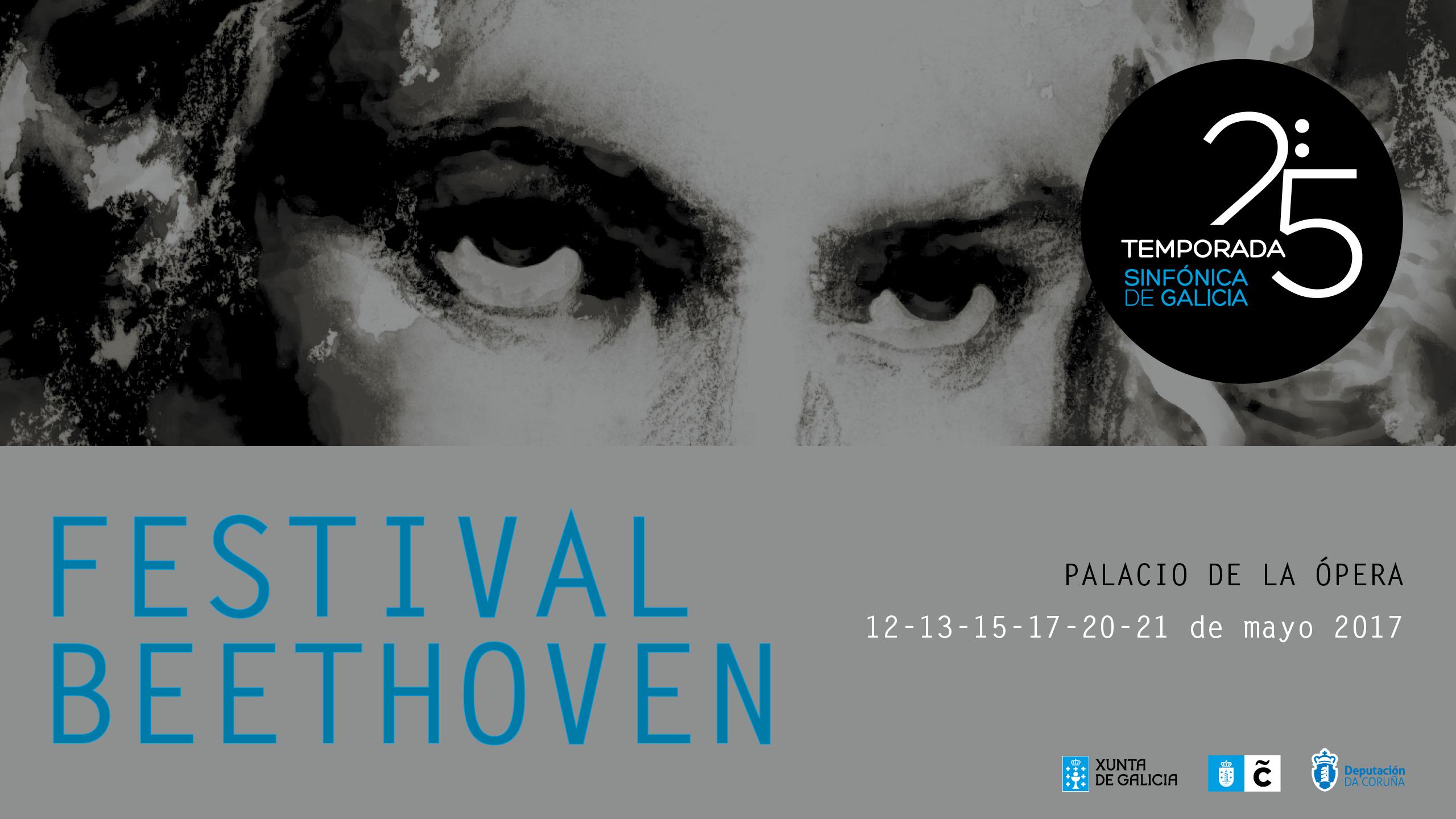 La Orquesta Sinfónica de Galicia celebra su primer cuarto de siglo con un Festival Beethoven que retransmirá en Streaming HD en su canal de YouTube