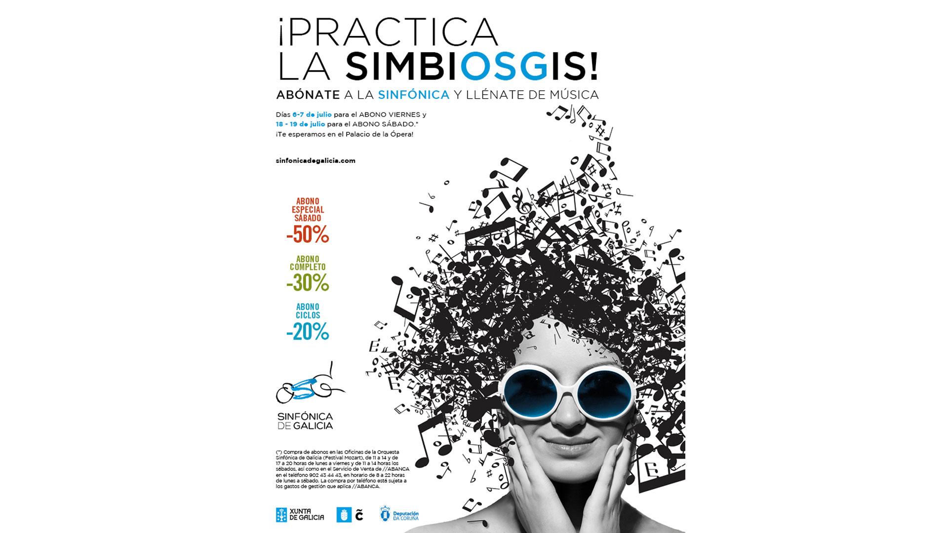 A la venta los nuevos abonos para la temporada 17-18 de la Orquesta Sinfónica de Galicia