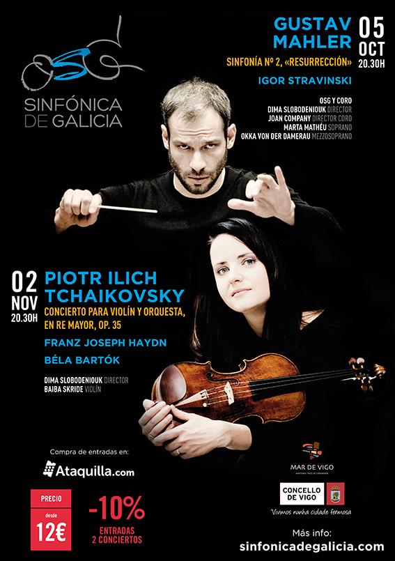 Primer ciclo de conciertos organizado por la OSG en Vigo