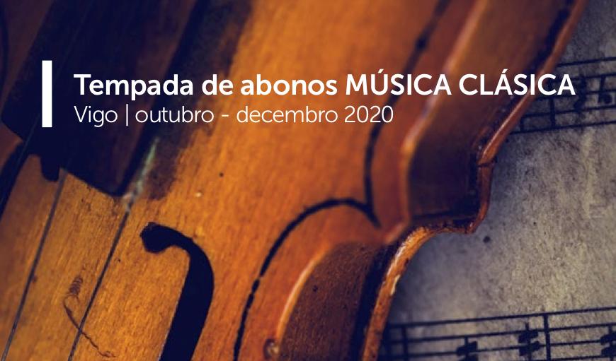 Tres grupos de cámara de la OSG participan en la programación de la Sociedad Filarmónica de Vigo