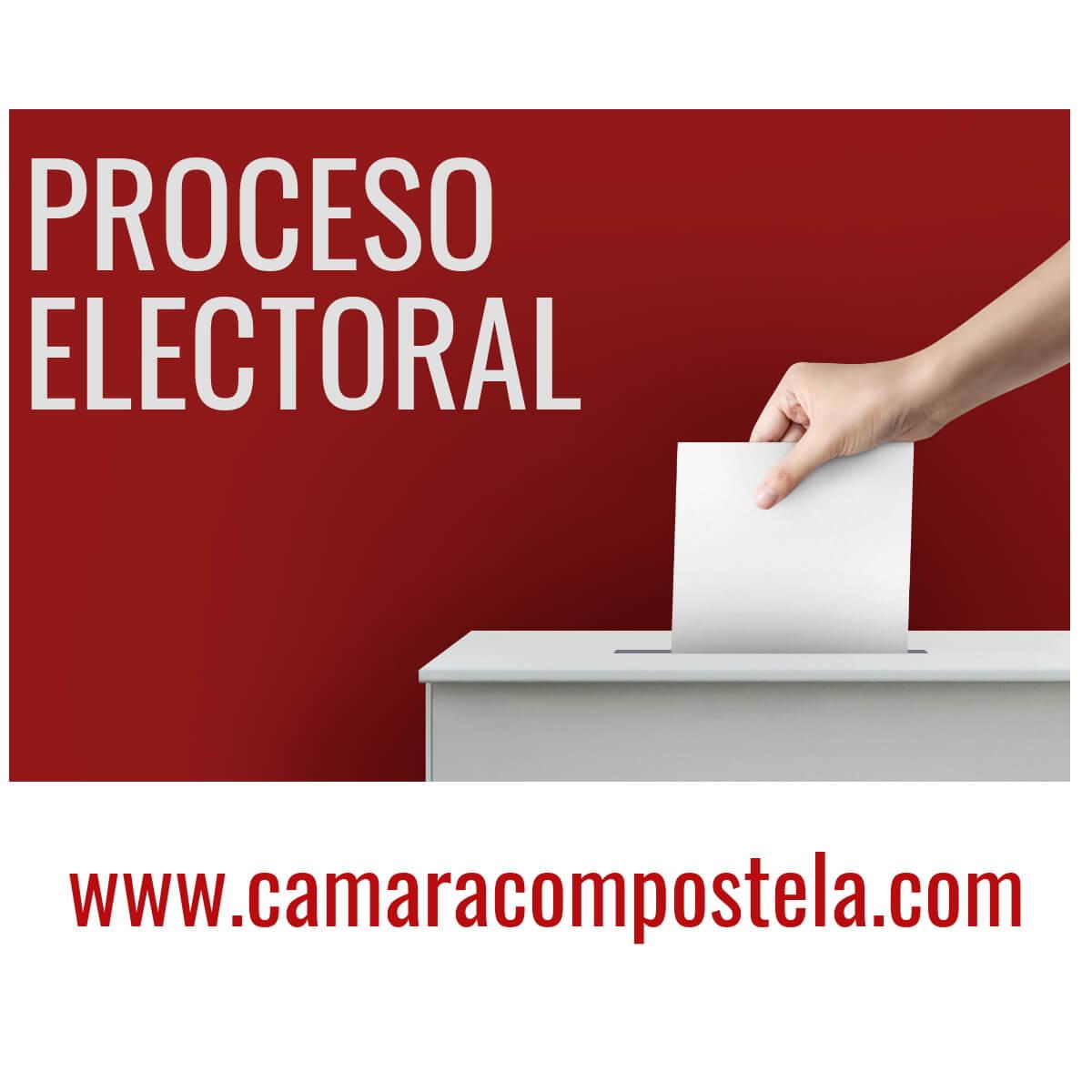 A Cámara Oficial de Comercio, Industria, Servizos e Navegación de Santiago de Compostela inicia o seu proceso electoral